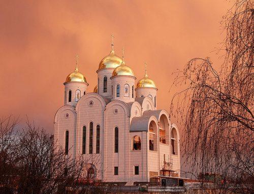 Храма «Архангела Михаила»
